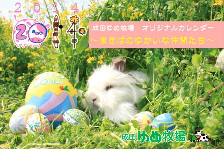calendar-p-00-01.jpg