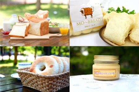 牧場ミルクのパン好きセット
